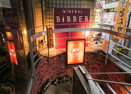 WINEBAL BiBBER 調布店